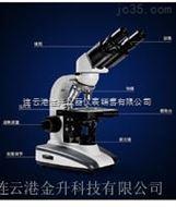杭州彼爱姆XSP-BM-2C双目生物显微镜
