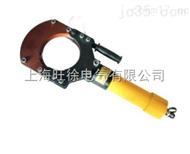 厂家直销CPC-150分离式电缆剪