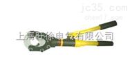 特价供应CPC-50整体电缆剪