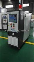 设备温度控制系统,温控系统,油温机