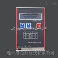 杭州博特表面粗糙度仪RCL-110