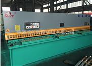 QC12K-南通威辰竞技宝液压摆式剪板机