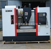 CNC1055立式加工中心
