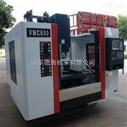 VMC650数控加工中心VMC650