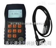 杭州穿透涂层超声波测厚仪WDT550