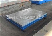 现货批发铸铁钳工平台高精度加厚铸铁平台规格齐全