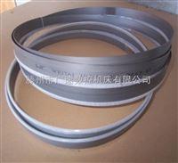 3.5米锯条GB4235专业切钢筋