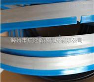 3505GB4235锯条专业切钢筋
