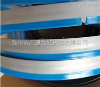 3.5米3505GB4235锯条专业切钢筋