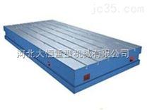 专业制做各型号高精度铸铁平台,高硬度机床工作台