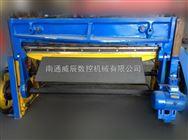 南通威辰小型腳踏剪板機電動機械可帶擋料方便操作