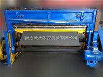南通威辰小型脚踏剪板机电动机械可带挡料方便操作