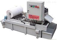 磨床纸带过滤机的制造原理