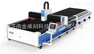 LF3015GC交换平台光纤切割机