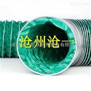 口径250承重型硅胶软管