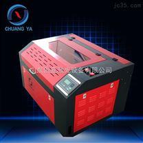 小型多功能1530激光切割机的价格