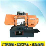 GB4038剪刀式带锯床