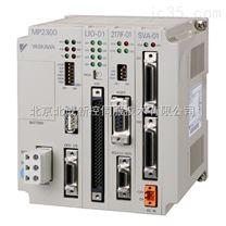 供应安川MP运动控制器