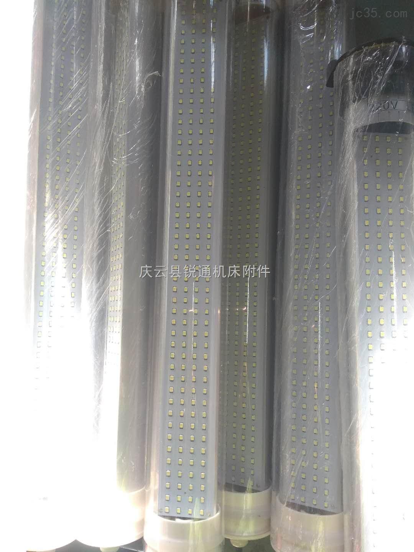 LED机床防水工作灯厂家报价