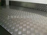 花纹铝板 花纹铝板多少钱一吨