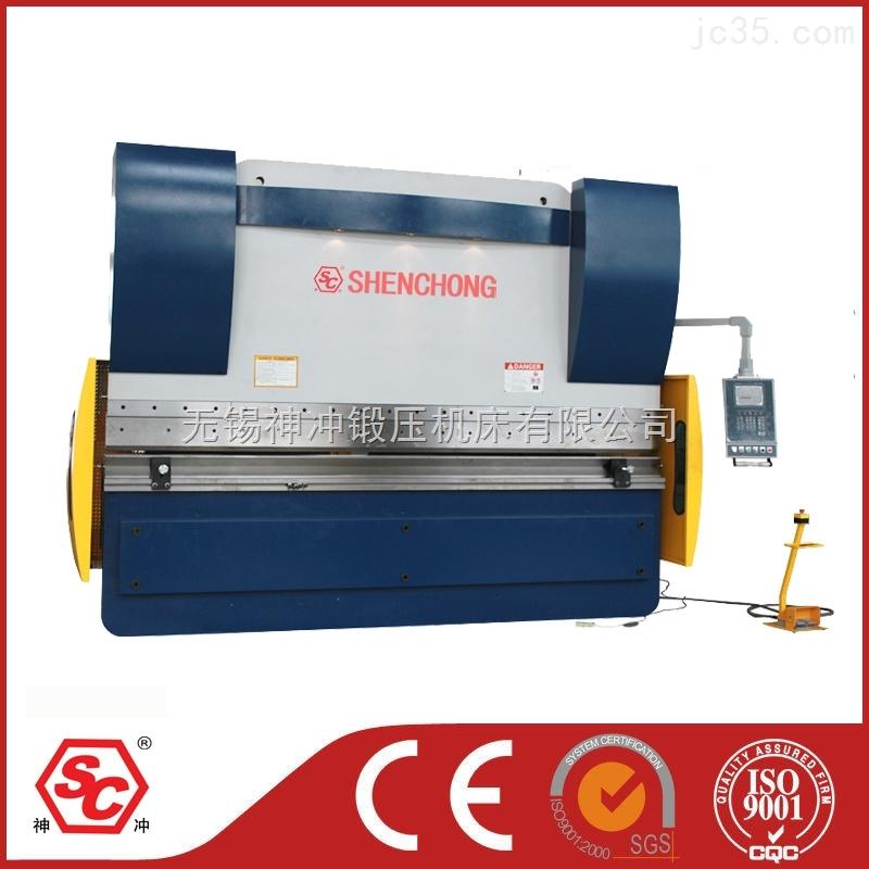 4米电液同步数控折弯机WE67K-300/4000 4米600S折弯机