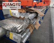 国产7075铝棒厂家7075铝棒市场单价