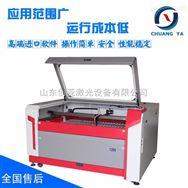 葫芦小型工艺品激光混合机生产厂家