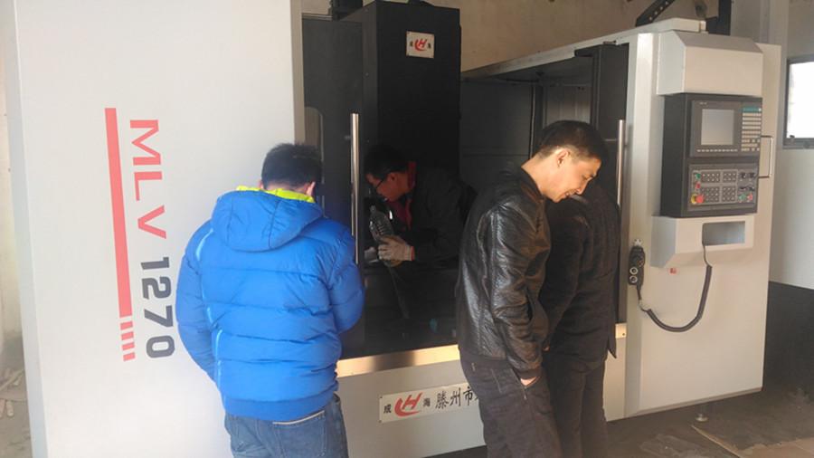 潍坊客户订购MLV1270数控铣床到货调试