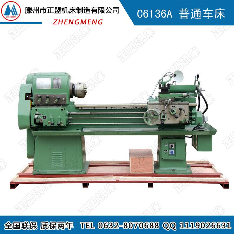 当主拖动电动机容量较大时,主轴正,反转常用电磁摩擦离合器来实现.