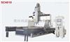 SC4010经济型轨道交通型材加工机