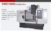 VMC1060L泰州硬轨立式数控铣床厂家