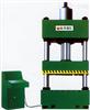 供应Yl32系列三梁四柱液压机