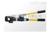 CPC-40A整体电缆剪